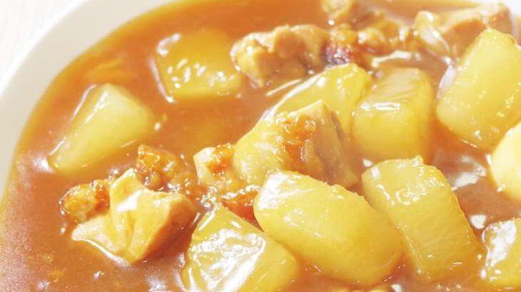 【ヒルナンデス】大根と鶏肉の白味噌カレーのレシピ。印度カリー子さん直伝グレイビーで簡単&本格スパイスカレー(2月18日)
