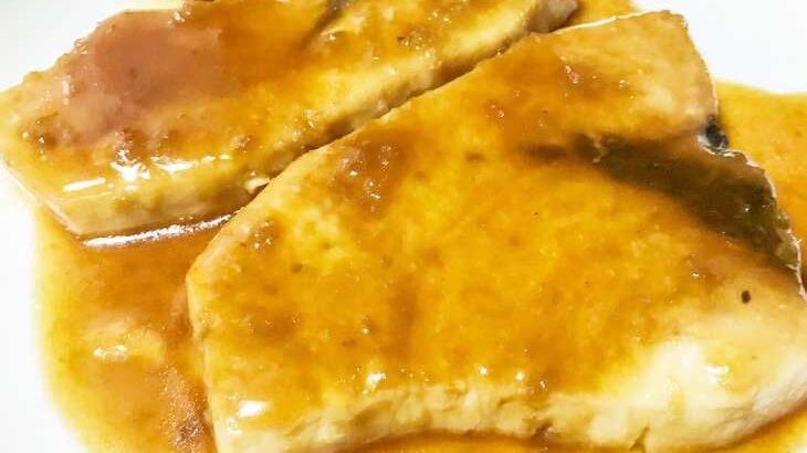 【ヒルナンデス】メカジキカレーのレシピ。印度カリー子さん直伝グレイビーで簡単&本格スパイスカレー(2月18日)