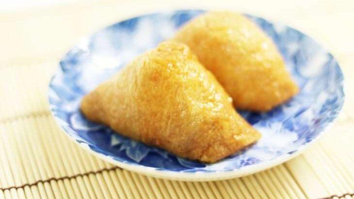 【ノンストップ】中華焼きいなりのレシピ。坂本昌行さんの簡単&絶品料理 2月12日