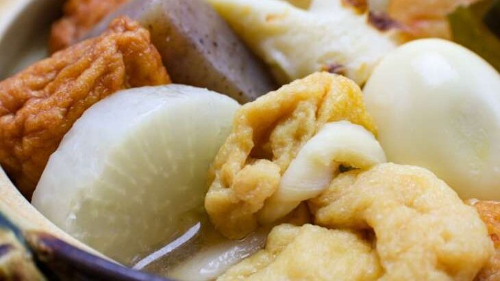 【ヒルナンデス】サムゲタン風おでんのレシピ。浜名ランチさん【サイコロレストラン】2月25日