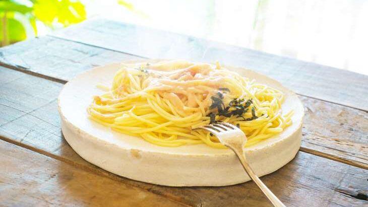 【ジョブチューン】ごはんですよカルボナーラのレシピ。原田シェフのパスタソース激うまアレンジ 2月13日