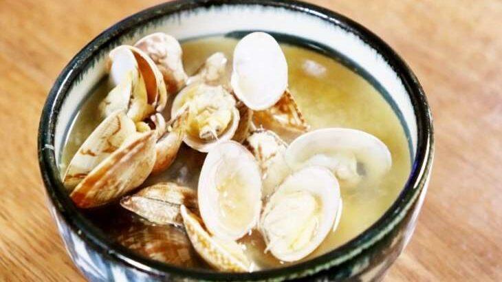 【ヒルナンデス】即席あさりのしょうが中華ワンタンスープのレシピ。加藤ナナさん【サイコロレストラン】2月25日