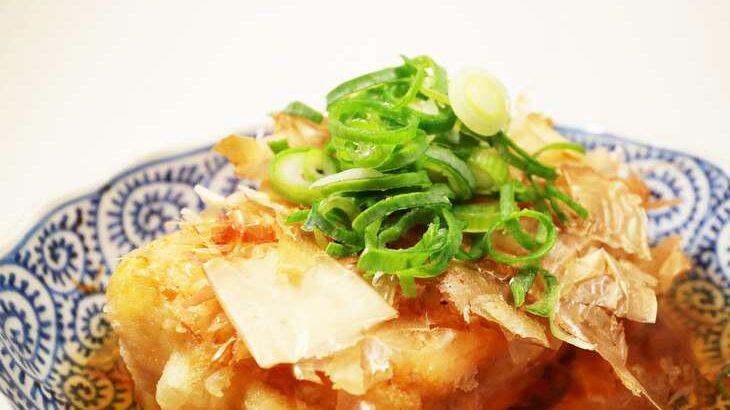 【ノンストップ】サワラと豆腐の揚げだしのレシピ。笠原シェフの本格和食 2月8日
