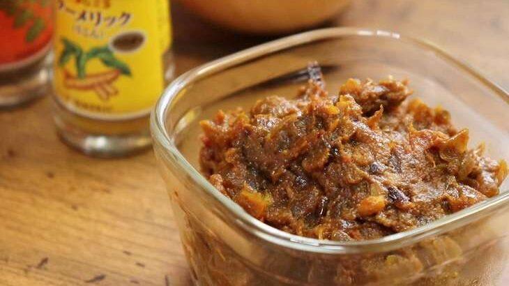 【土曜は何する!?】グレイビーのレシピ。印度カリー子さんの本格スパイスカレーの素(3月6日)