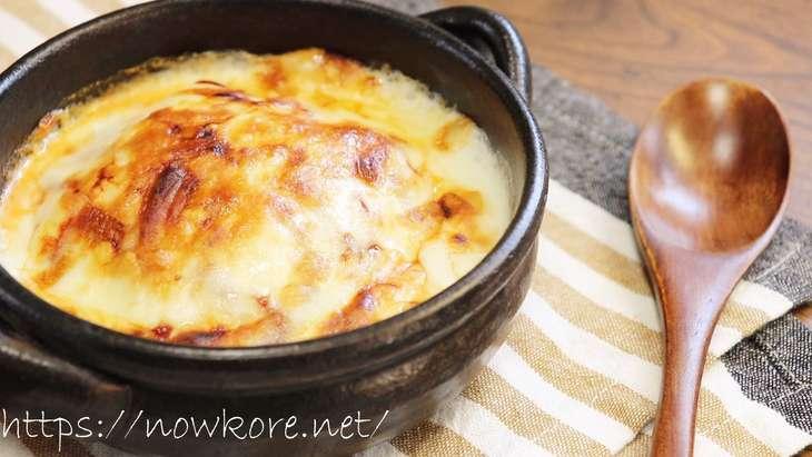 【シューイチ】カップスープ豆腐グラタンの作り方リュウジさんのコンビニ食材レシピ(8月29日)