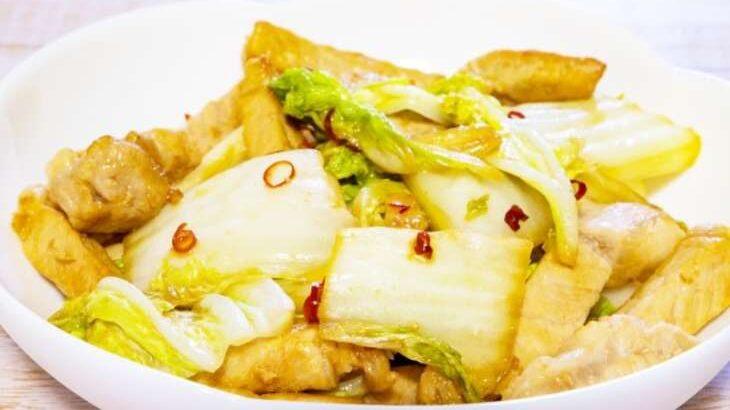 【ジョブチューン】白菜漬けの三宝菜のレシピ。ジョーさん。お手軽ひとり飯(3月13日)