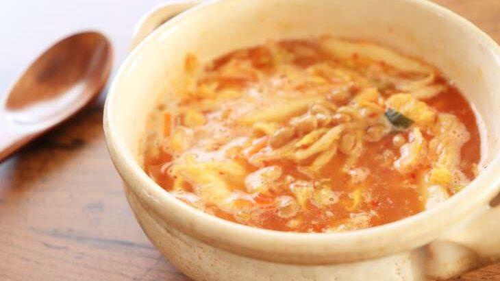 【ヒルナンデス】うま辛納豆チゲスープのレシピ。リュウジさんのレンチンレシピ激安料理ベスト5(3月15日)