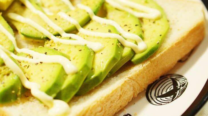 【土曜は何する!?】映えアボカドトーストのレシピ。山口繭子先生の食パン簡単アレンジ!(3月6日)