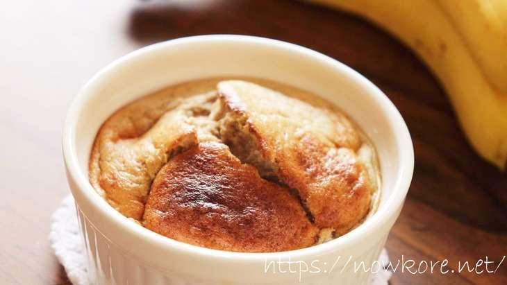 【沸騰ワード10】バナナスフレのレシピ。志麻さんの絶品スイーツ!伝説の家政婦(3月5日)
