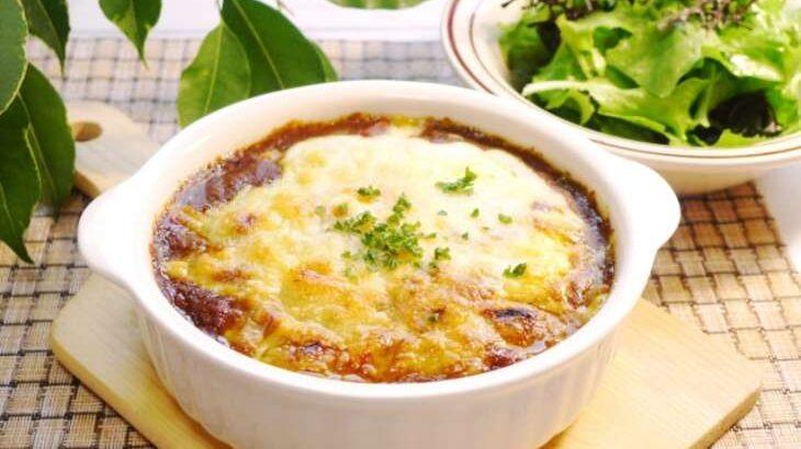 【グッとラック】焼きカレードリアのレシピ。ギャル曽根さんの低糖質アレンジランチ(3月4日)