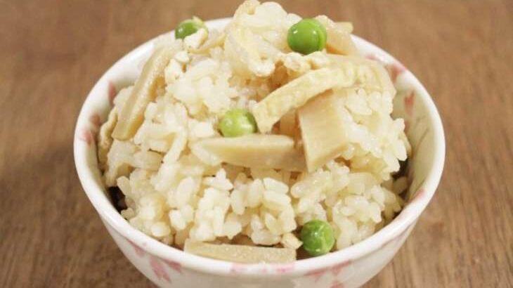 【相葉マナブ】おつまみ釜飯のレシピ。カルパス&チーズ鱈の絶品かまめし!釜1グランプリ(5月16日)