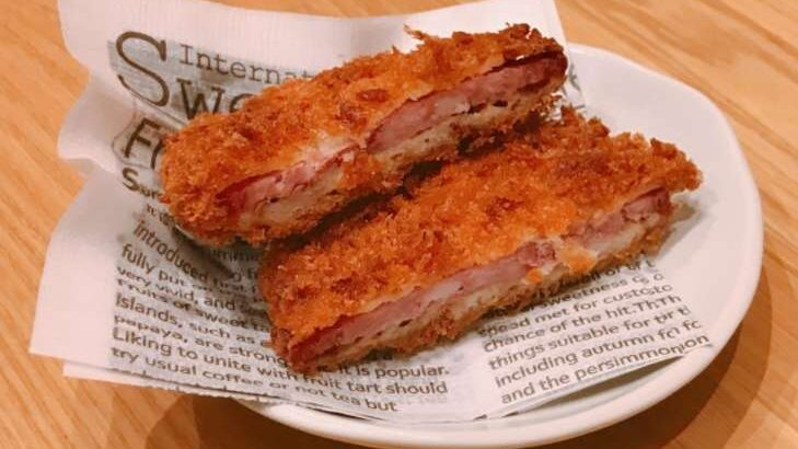 【グッとラック】油揚げハムカツ丼のレシピ。ギャル曽根さんのアレンジランチ(3月18日)