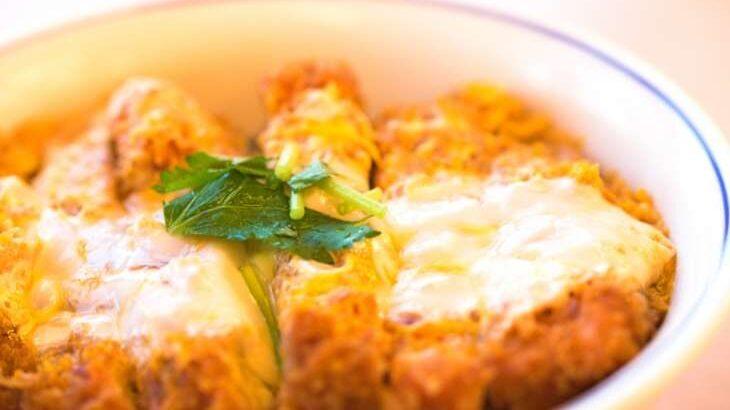 【ヒルナンデス】IKKOさんのなんちゃってカツ丼のレシピ。車麩でヘルシーに!胃袋わしづかみクッキング(3月29日)