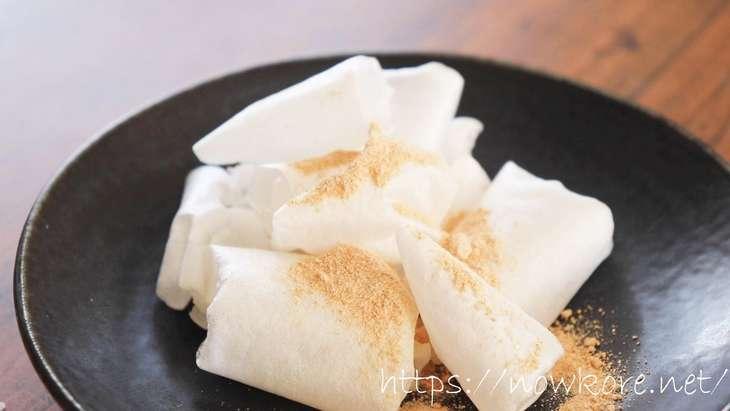 【スッキリ】シルク餅の作り方・レシピ動画。フライパンで簡単!切り餅で出来る映え料理!(3月11日)