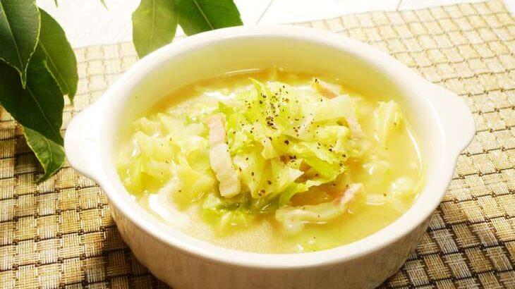 【あさイチ】ポタージュ・パリジャンのレシピ。秋元さくらシェフの絶品スープ(4月20日)