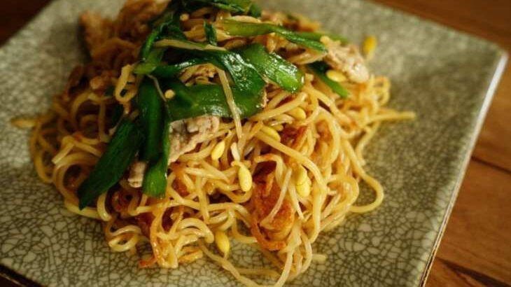 【ヒルナンデス】八角でスターアニス焼きそばのレシピ。印度カリー子さんのスパイスレシピ(6月3日)