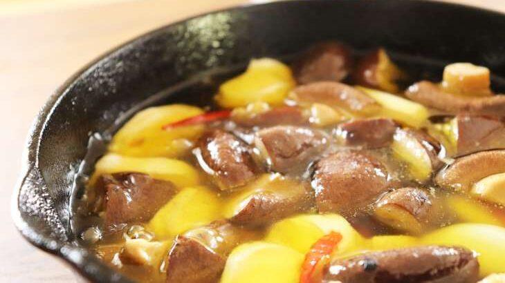 【ヒルナンデス】しいたけとチーズのアヒージョのレシピ。リュウジさんのおうち居酒屋!おつまみ&料理(4月12日)