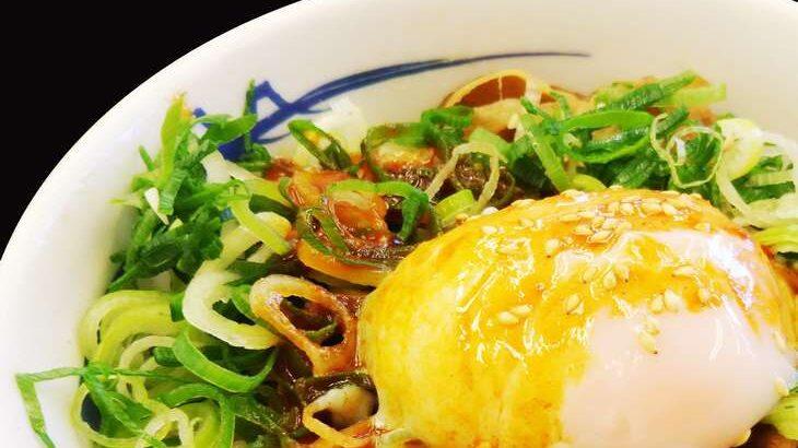 【王様のブランチ】リュウジさんの簡単のっけ飯レシピまとめ(9月11日)