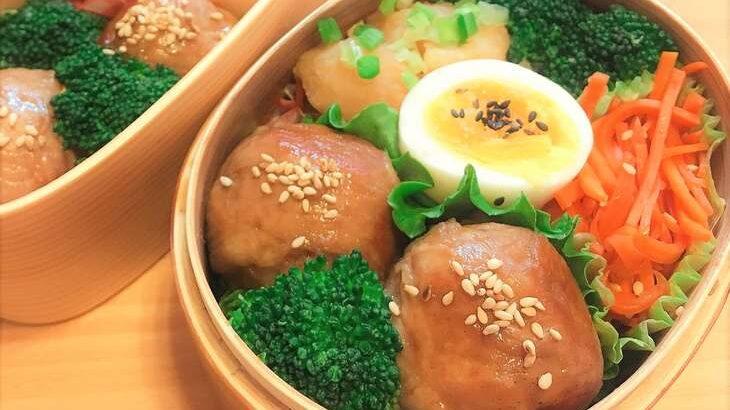 【ラヴィット】ミシュランシェフの三ツ星弁当レシピ。シュウマイ弁当&トマトリゾット風弁当(5月13日)