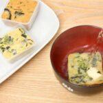 【ラヴィット】アマノフーズのフリーズドライ(お味噌汁&スープ)ランキング!一流料理人が選ぶ1位の商品は?(4月13日)
