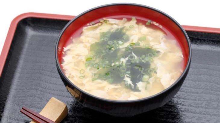 【家事ヤロウ】たまたま味噌汁のレシピ。和田明日香さんの時短料理(4月6日)