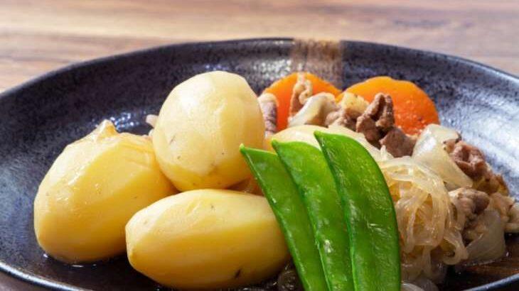 【あさイチ】新じゃがで肉じゃがのレシピ。高野豆腐で新食感!日本料理店店主が教える極上肉じゃがの作り方(4月21日)