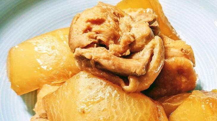 【男子ごはん】かつおだしで鶏大根の煮物のレシピ。定番料理を覚えよう!だし編(4月11日)