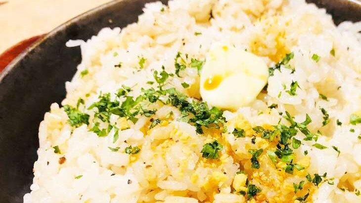 【相葉マナブ】丸ごとにんにく釜飯のレシピ。釜1グランプリで話題の絶品釜めし(4月25日)