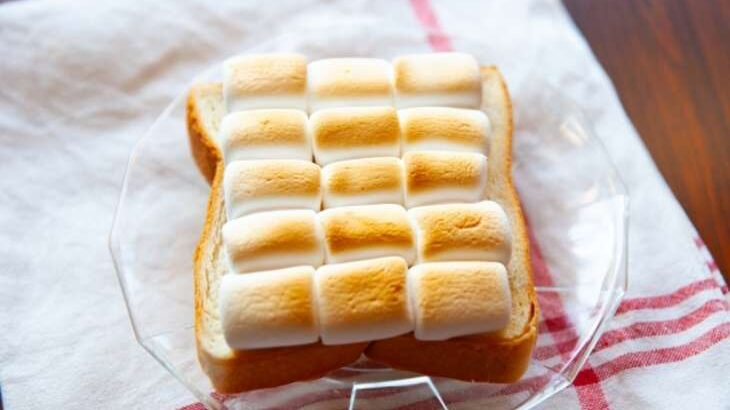 【家事ヤロウ】マシュマロスモアトーストのレシピ。春のパン祭りSP(4月13日)