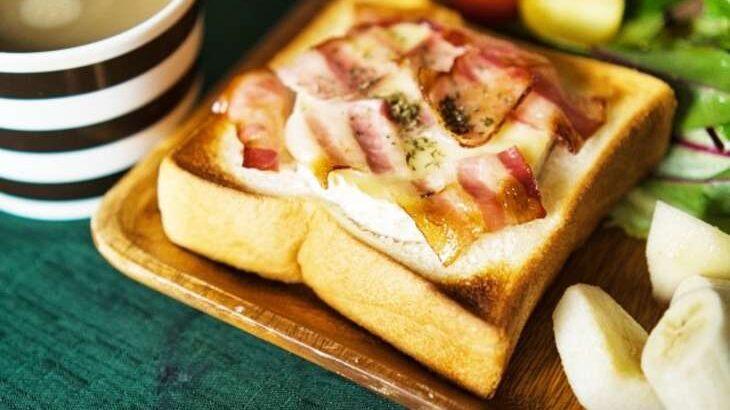 【家事ヤロウ】アヒージョ風ちぎりパンのレシピ。春のパン祭りSP!食パンに乗せて焼くだけ(4月13日)