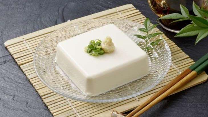 【サタプラ】絹豆腐ひたすら試してランキング サタデープラスおすすめ絹ごし豆腐ベスト5(8月21日)
