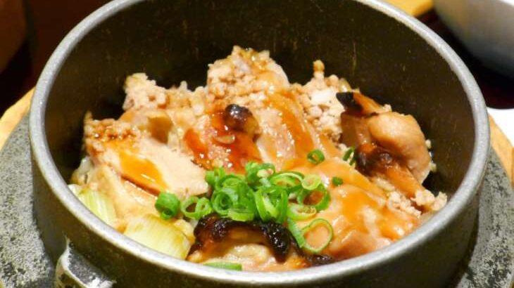 【相葉マナブ】沖縄ソーキ釜飯のレシピ。釜1グランプリの絶品釜飯(5月23日)