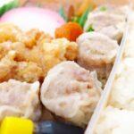 【ラヴィット】シュウマイ弁当のレシピ。ミシュラン中華シェフの三ツ星弁当作り(5月13日)