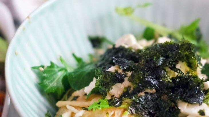 【家事ヤロウ】三つ葉と玉ねぎのサラダのレシピ。和田明日香さんのリアル家事24時SP(9月28日)
