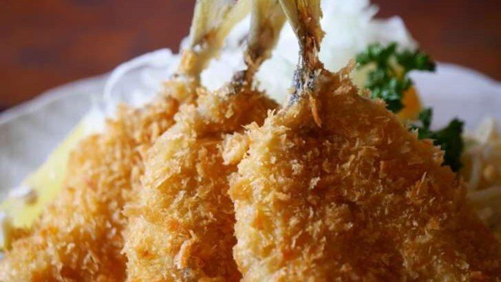 【ノンストップ】アジフライ トマトソース添えのレシピ。笠原将弘シェフの本格和食(5月10日)