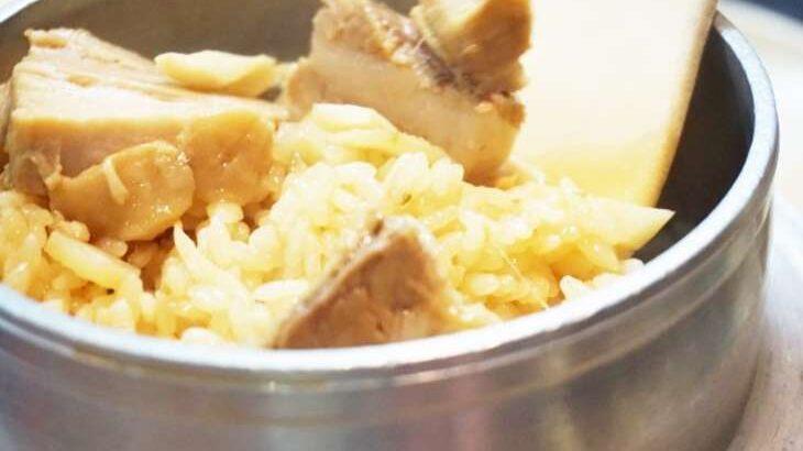 【相葉マナブ】アヒージョ釜飯のレシピ。釜1グランプリの絶品釜めし(9月26日)