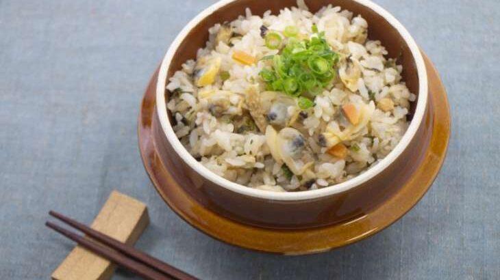 【相葉マナブ】真っ黒あさり釜飯のレシピ。釜1グランプリの絶品釜飯(5月30日)