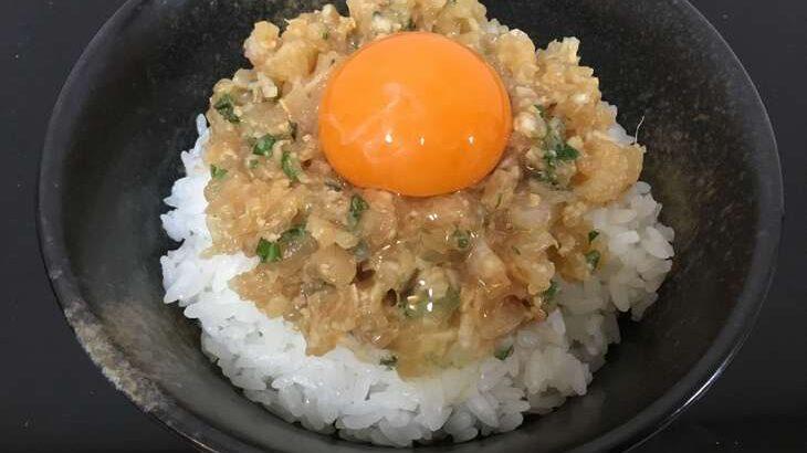 【ヒルナンデス】冷凍オクラの塩なめろうのレシピ。リュウジさんの冷凍食品アレンジ料理(5月10日)