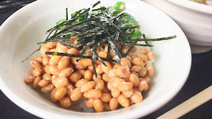 【ラヴィット】納豆うどん飯のレシピ。見取り図の冷凍うどん激ウマレシピ選手権(5月12日)