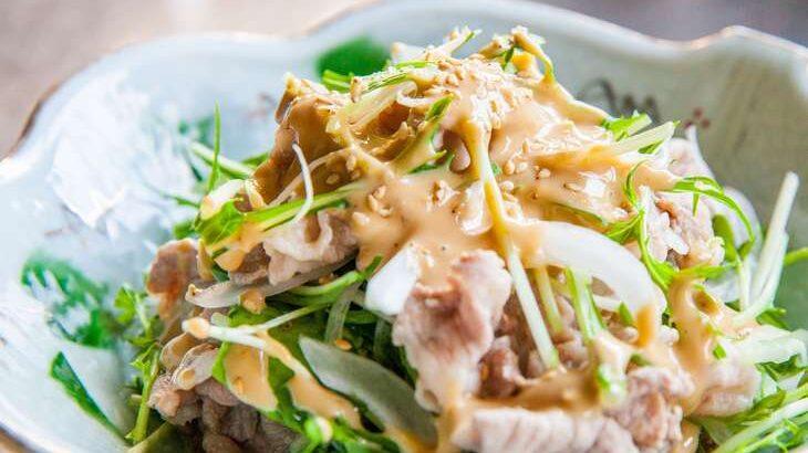 【土曜はナニする】まいたけと豚しゃぶの腸活サラダのレシピ。加治ひとみさんの腸活レシピ(5月8日)