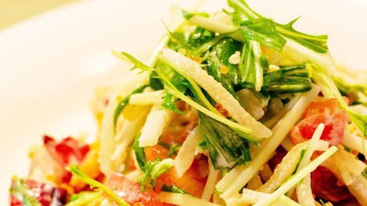 【土曜はナニする】根菜とキノコの梅チーズサラダのレシピ。Atsushiさんのベジたんサラダ(5月22日)