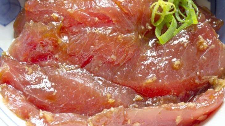 【家事ヤロウ】焼肉のたれで漬けマグロのレシピ。焼き肉のタレで激うまアレンジ料理(5月25日)