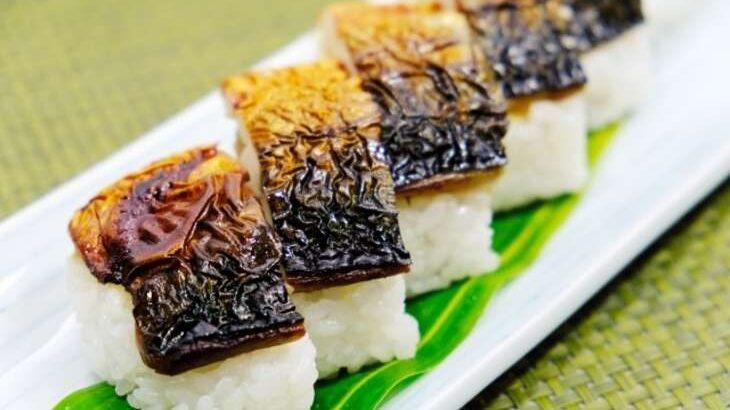 【ヒルナンデス】焼鯖棒寿司のレシピ。スー子さんの業務スーパー活用料理(6月14日)