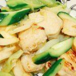 【ノンストップ】鶏肉ときゅうりのユズコショウ炒めのレシピ。クラシルで話題のきゅうり料理(6月23日)