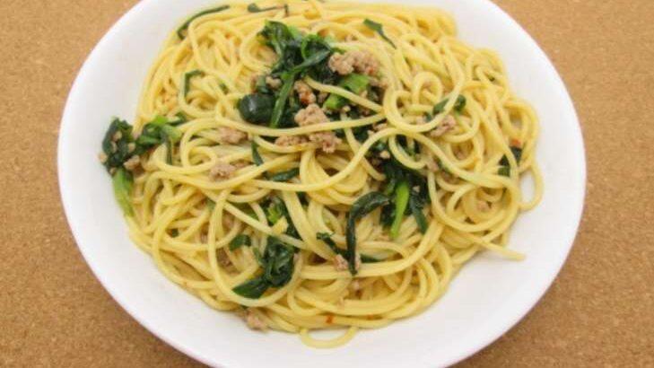 【家事ヤロウ】ニラパスタのレシピ。和田明日香さんの料理お悩み解決レシピ(6月15日)