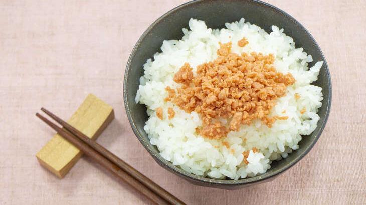 【土曜は何する】ぶりかけ(ぶりの照り焼きふりかけ)のレシピ。和田明日香さんの地味ごはん(6月26日)