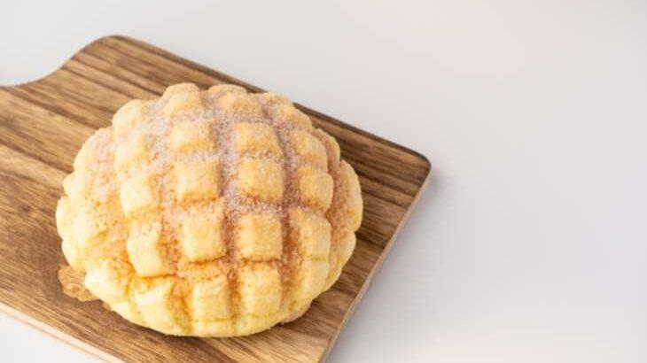【ラヴィット】メロンパン ランキングTOP10&お取り寄せメロンパン【ラビット】(9月29日)
