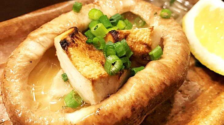 【ヒルナンデス】ネギ塩牛タン風しいたけのレシピ。リュウジさんの夏のヘルシーレシピ(6月28日)