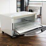 【家事ヤロウ】トースター丸焼きレシピまとめ。入れて焼くだけ!SNSで話題の料理(6月8日)