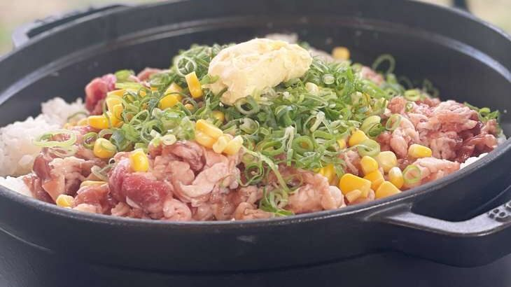【ラヴィット】ペッパーランチ風ライスのレシピ。ロバート馬場さんの100円料理【ラビット】(7月5日)